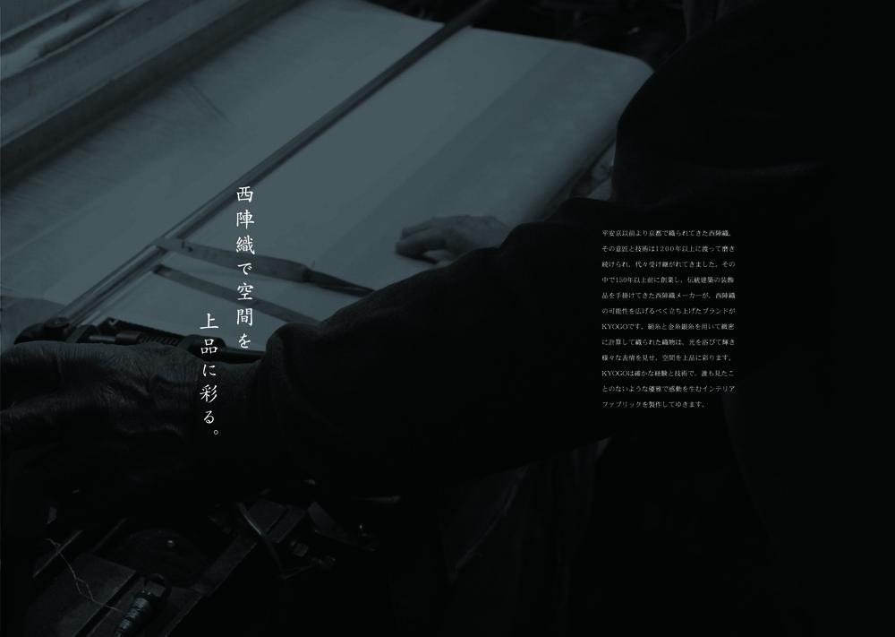 kyogo_catalog_image2