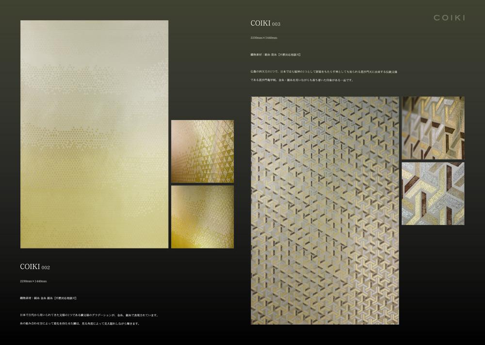 kyogo_catalog_image5