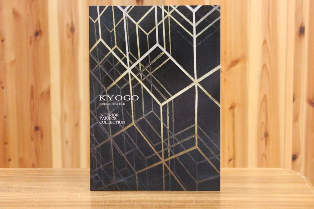 KYOGO_catalog_photo