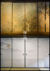 KYOGO_kyotodesignaward_image