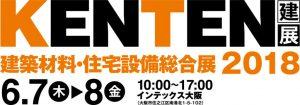 kenten18-logo-大-1024x360