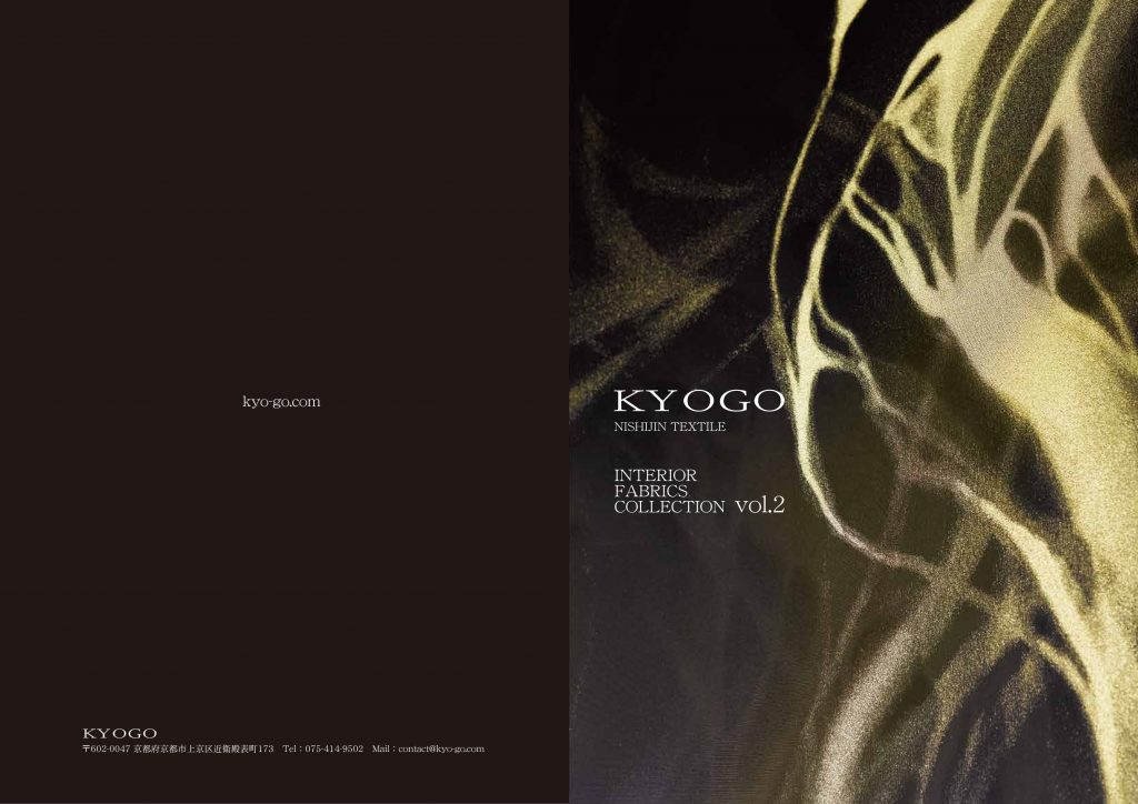 kyogoA4冊子1P-P52表紙裏表紙l-1