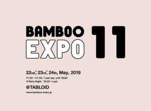BAMBOO_EXPO_11_DM_v2