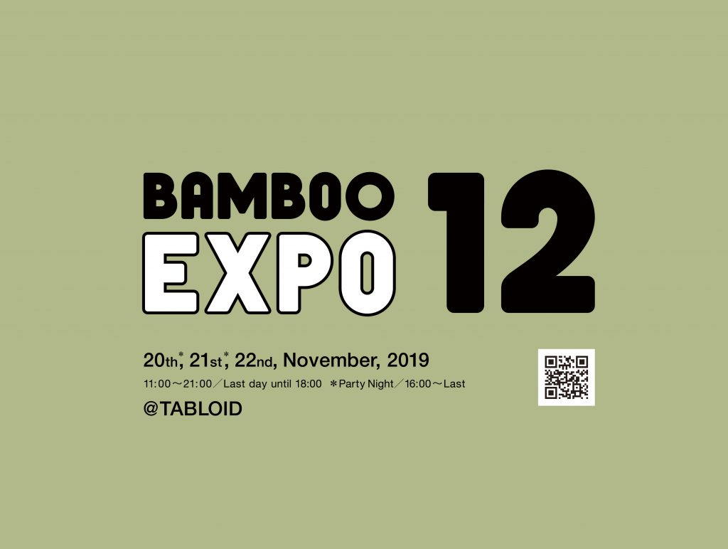 BAMBOO-EXPO-12_DM1