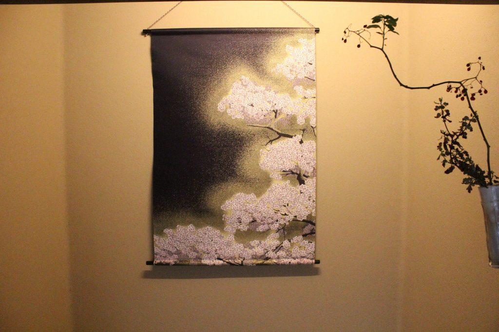 kyogo tapestry